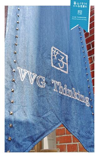 VVGthinking好樣思惟-2