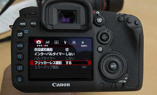 EOS 7D Mark II_08