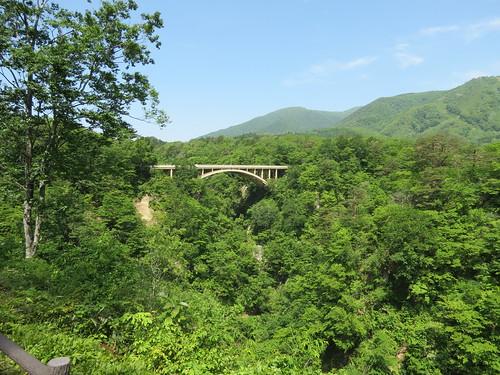 Naruko-kyo (Naruko Gorge)