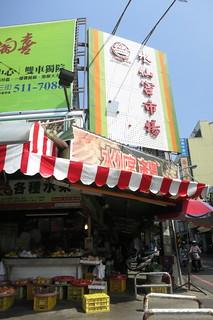 水仙宮市場。圖片來源:阿酥