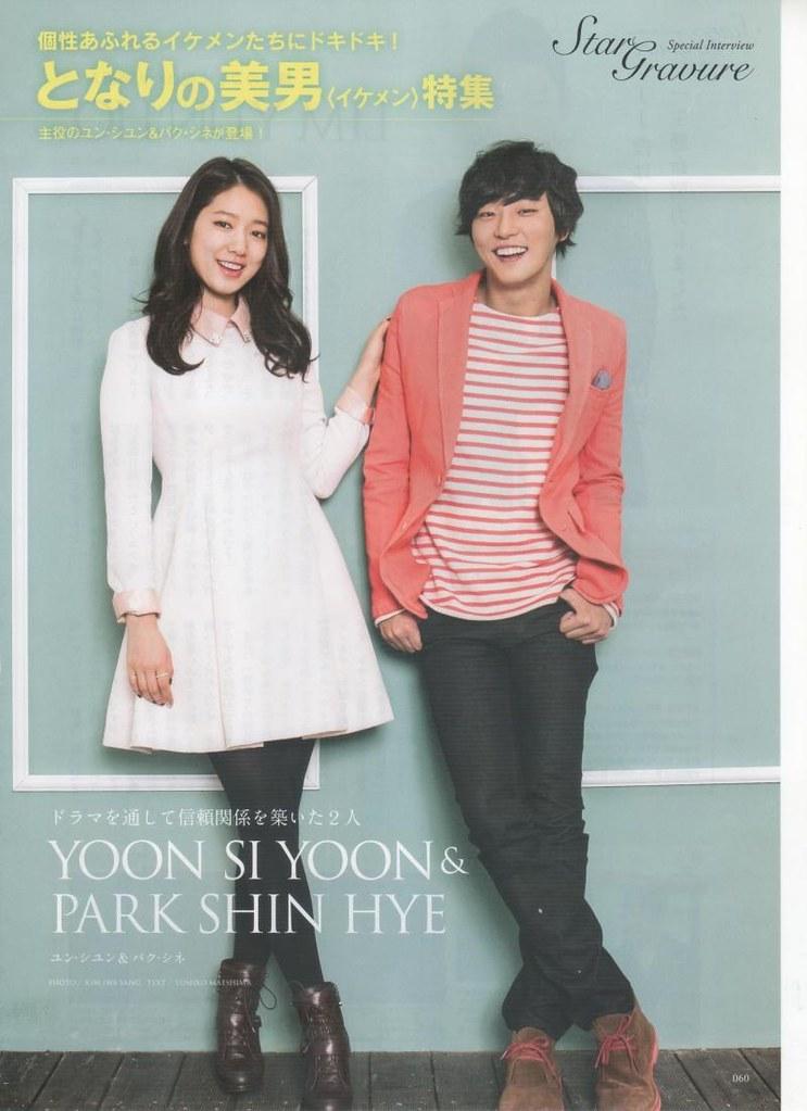 Yoon Shi Yeon og Park Shin Hye dating