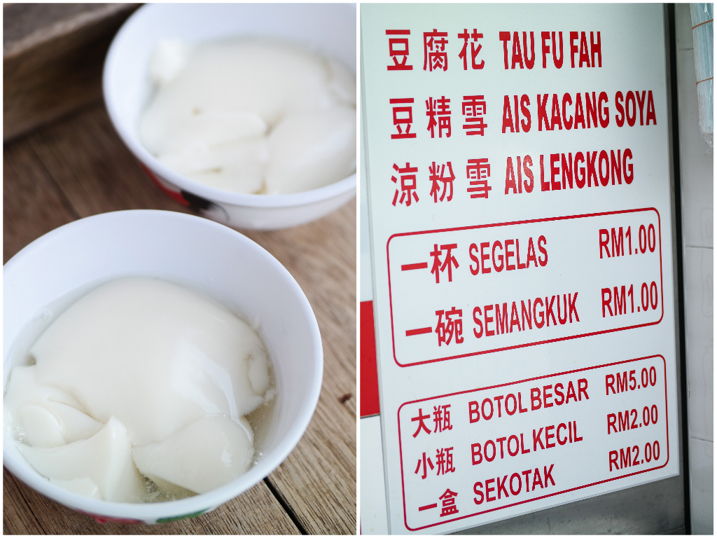 Ipoh Food Guide: Funny Mountain Soya Bean & Tau Fu Fah's Price List