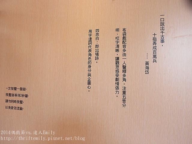 PA044746_副本