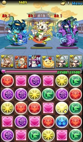 vs_kanGinpei_3_141027