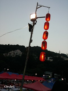 CIRCLEG 黑暗的使者 蚊子 單車 下白泥 觀塘 海濱 美孚 吉吉燒 BBQ (7)