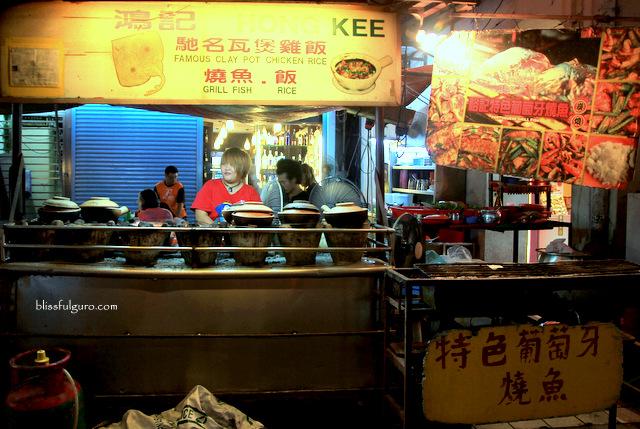 Kuala Lumpur Claypot Chicken Rice
