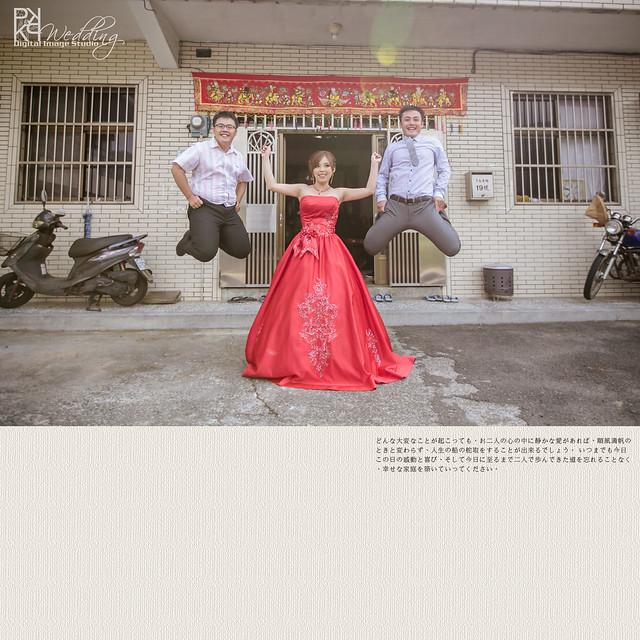 20140830PO-016