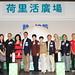 仁川2014亞洲殘疾人運動會誓師大會 暨 全城打氣日