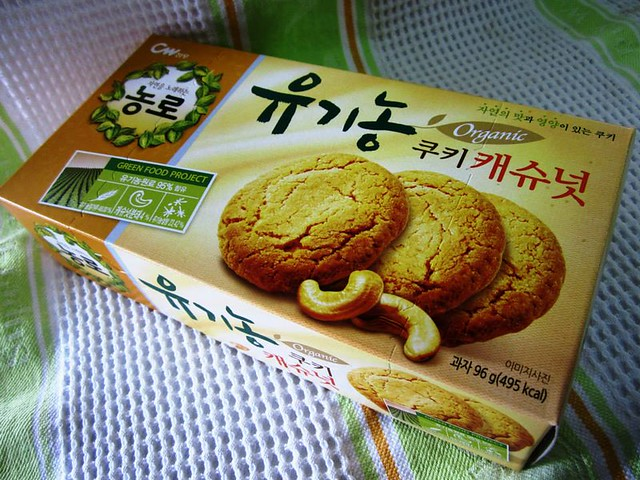 Korean cookies 1