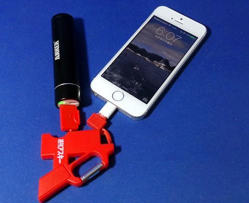 ASCII smartphone adapter8