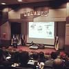 Dialog Kepimpinan Pendidikan Borneo #IAB #InstitutAminuddinBaki #Sarawak #keynote #moe