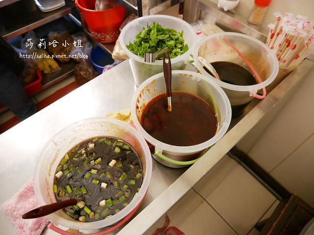 三峽白雞滷味 (7)