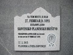 Photo of Slate plaque № 32922