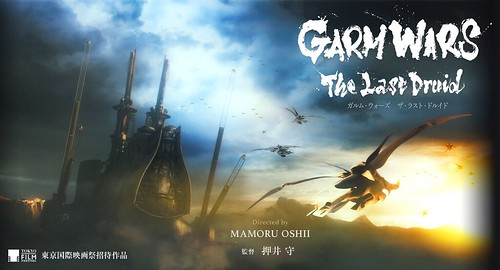 141022(1) - Production I.G 第一部真人電影《GARM WARS The Last Druid》於25日上映、預告片出爐!
