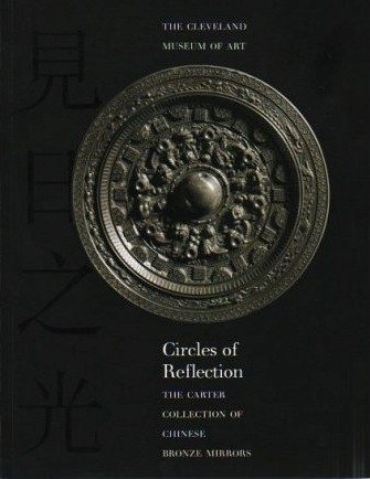 Circles of Reflection - Collection of Chinese Bronze Mirrors (Book Cover)