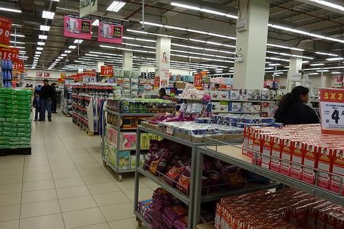 ショッピング・ストア