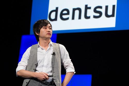 Dentsu_Seminar301