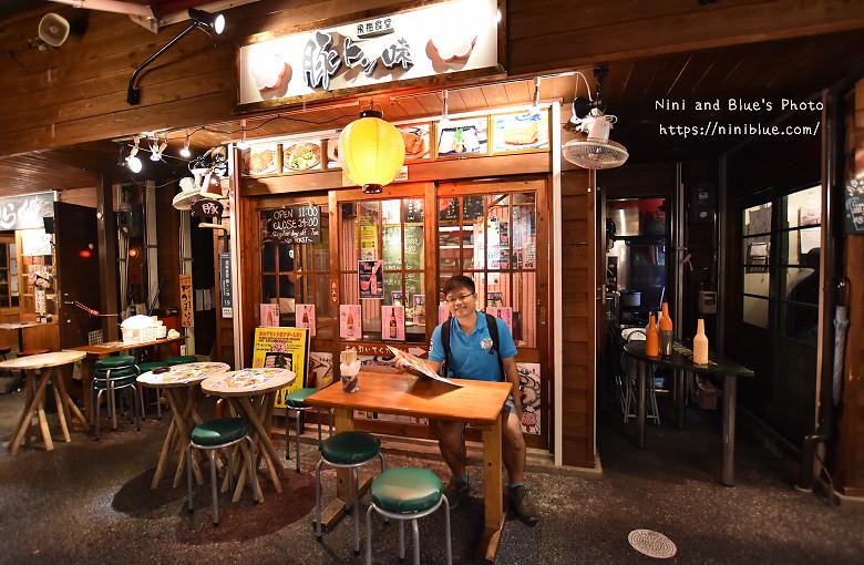 日本沖繩必吃美食國際通屋台村街25