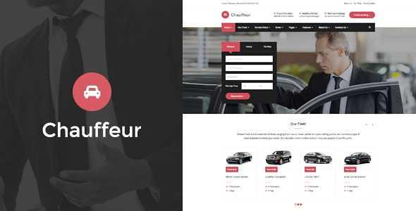 Chauffeur WordPress Theme free download