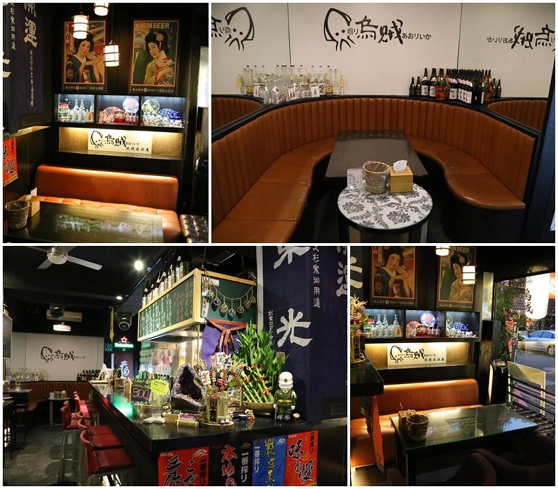 煽烏賊燒烤居酒屋-板橋居酒屋 (1)
