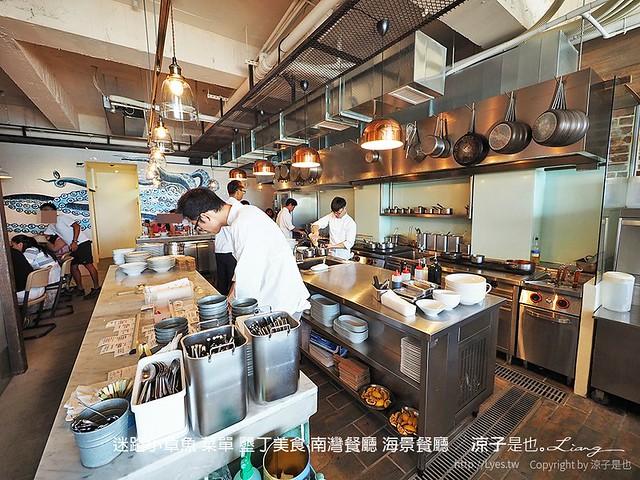 迷路小章魚 菜單 墾丁美食 南灣餐廳 海景餐廳 11