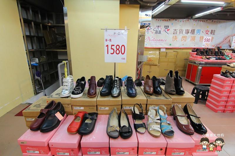 女鞋特賣愷 132