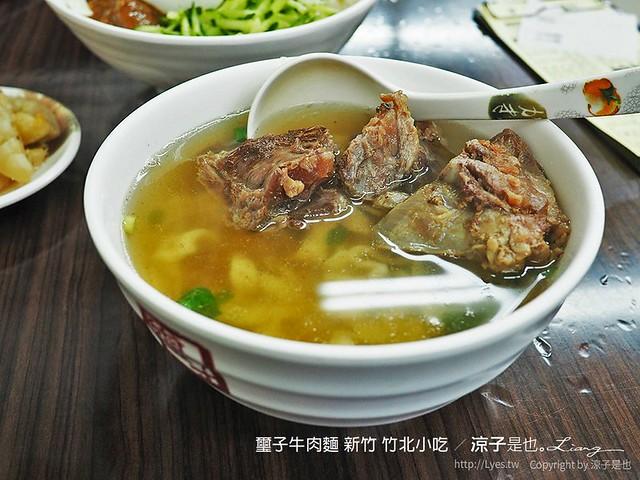 璽子牛肉麵 新竹 竹北小吃 14