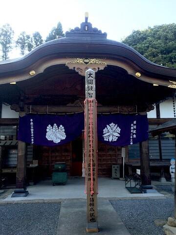 10番大慈寺