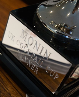 The UK Monin Cup 2014 Up For Grabs