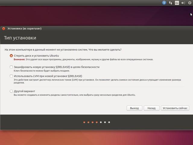Обзор Ubuntu 14.10