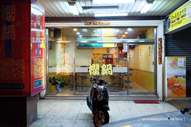 櫻鍋 (3)