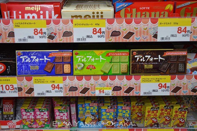大阪osaka超市076
