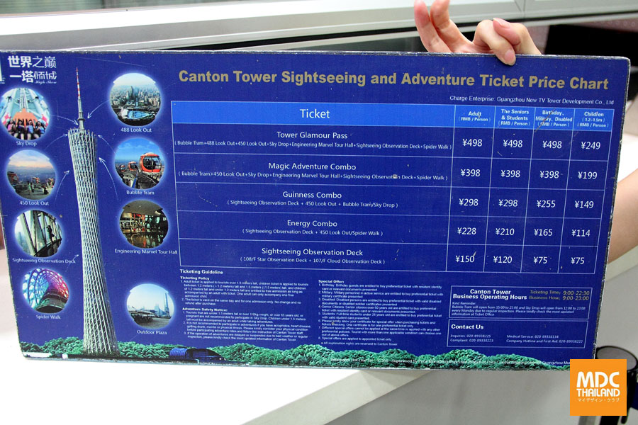 MDC-Canton-Tower-06