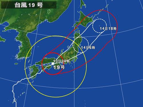 台風19号(2014/10/13 20:00)