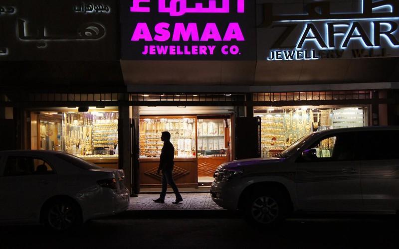 Gold Souq, Doha, Qatar