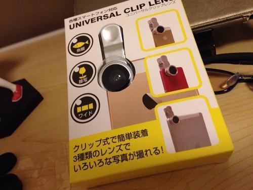 カメラロール-193