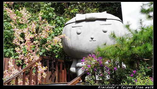 土城手信坊和菓子文化館 (2)