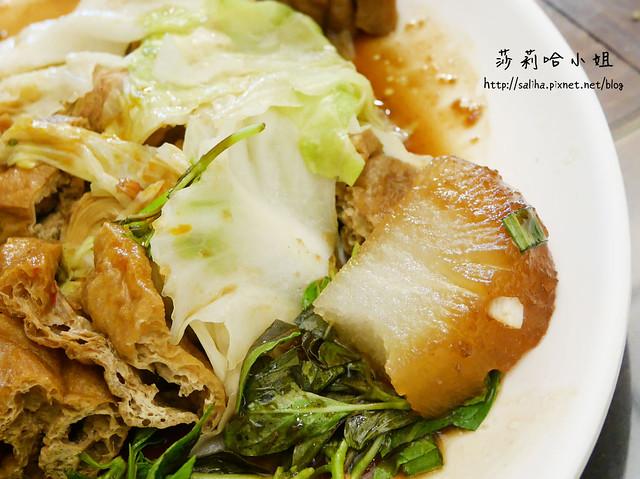 三峽白雞滷味 (6)