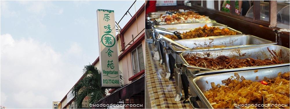 vegetarian, 五福城, 原味素食苑, travels,malaysia,johor bahrujalan titiwangsa,taman tampoi indah