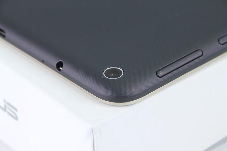Memo Pad HD8 tablet lõi tứ đầy sức mạnh - 38102