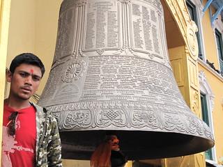 Boudhanath Stupa Kathmandu bell