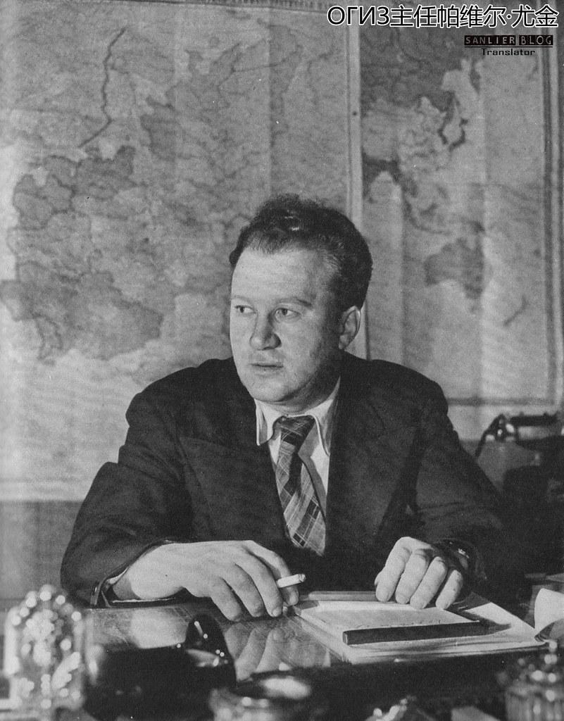 1941年夏莫斯科20