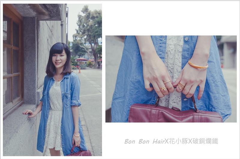 Bon Bon Hair (2)