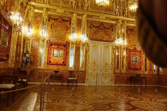 521 - Tsarskoye Selo (Palacio de Catalina - Pushkin)
