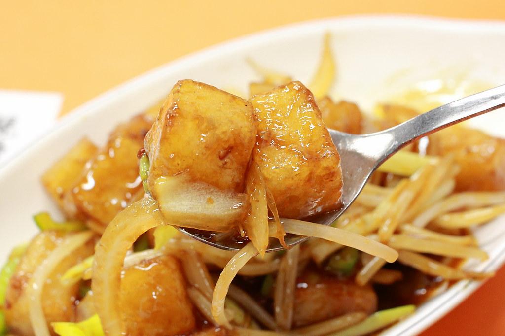 20141023-29板橋-皇家香港茶餐廳 (30)