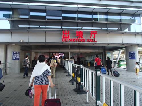入境 到香港 - naniyuutorimannen - 您说什么!
