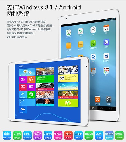 Teclast x98 Air II