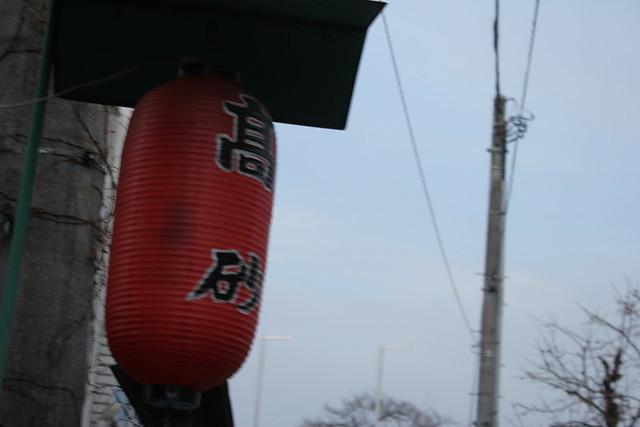 2014-02-01_00503_宝登山