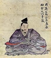 masamune-portrait