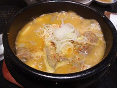 Stewed Beef Tendon @Kirakutei, Minami-Azabu, Tokyo